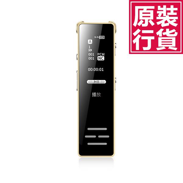 TSK 迷你便攜插卡錄音筆MP3播放器