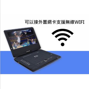 GIEC - 手提藍光高清播放機 BP-1061 (原裝行貨)