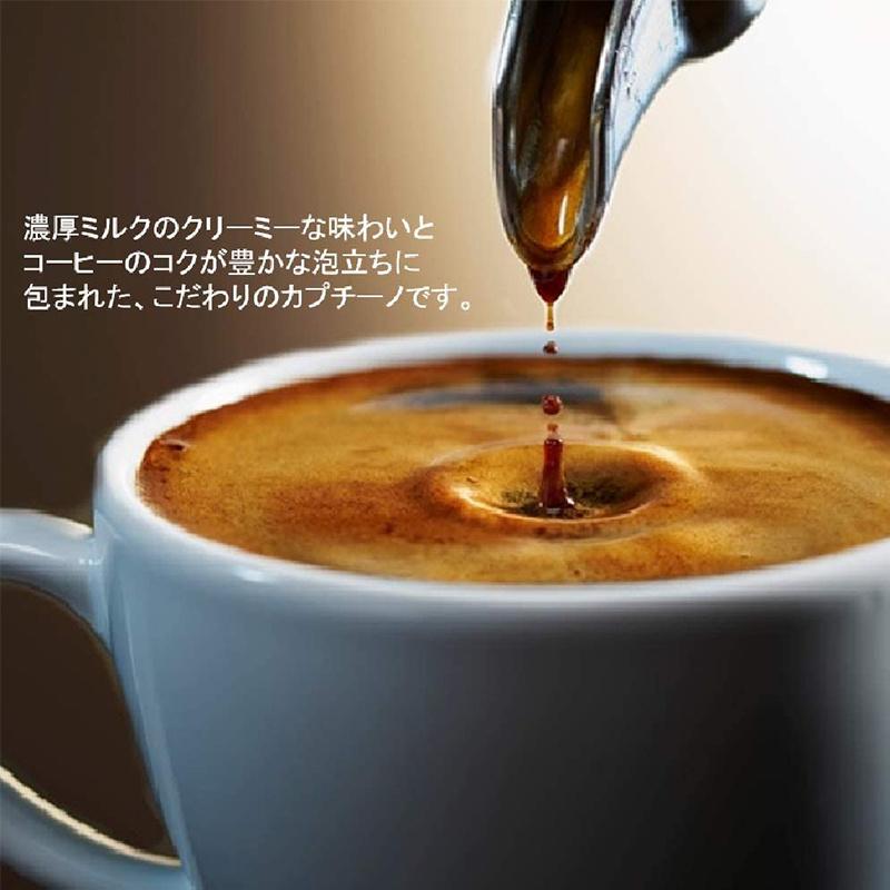 日版AGF Blendy Café Latory 濃厚牛乳泡沫 Cappucino (1盒18條)【市集世界 - 日本市集】