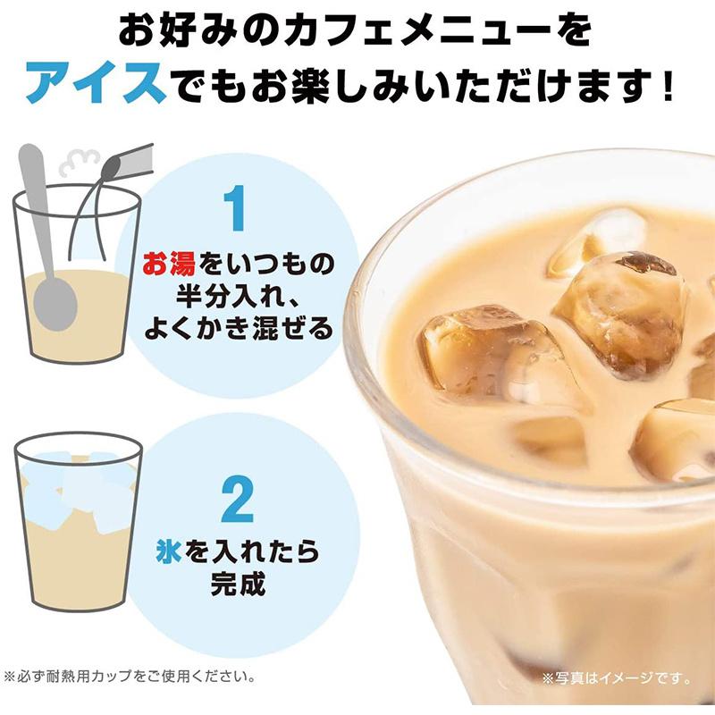 日版AGF Blendy Café Latory 焦糖瑪奇朵咖啡 (1盒18條)【市集世界 - 日本市集】