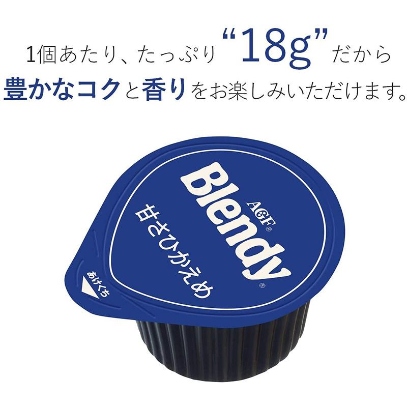 日版AGF Blendy 濃縮深煎濃香甘甜咖啡 (1包8粒)(2件裝)【市集世界 - 日本市集】