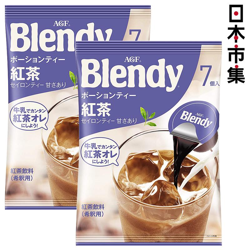 日版AGF Blendy 濃縮錫蘭紅茶奶茶 (1包7粒)(2件裝)【市集世界 - 日本市集】