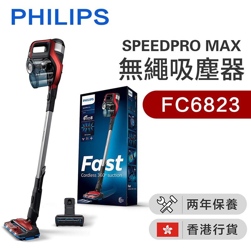 飛利浦 - SpeedPro Max無繩吸塵器 FC6823(香港行貨)