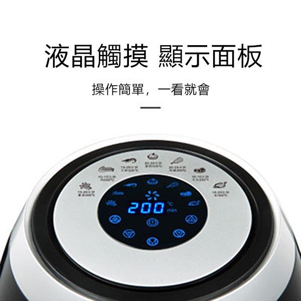 TSK - AF606 5.5L多功能液晶觸屏雙鍋健康無油空氣炸鍋/行貨一年保養