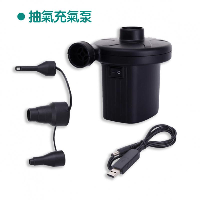 手提電子充氣抽氣泵 (內置充電池)