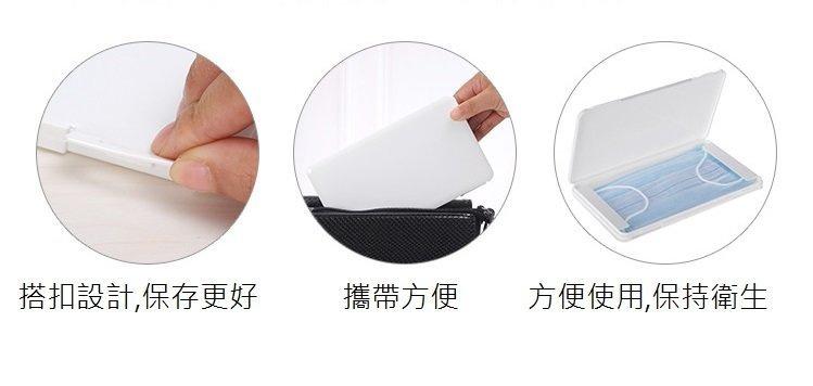 日本口罩收納盒**不連口罩** + 韓國 NURI CARE 99.9%抗菌消毒濕紙巾 ( 20片裝 x 2包)