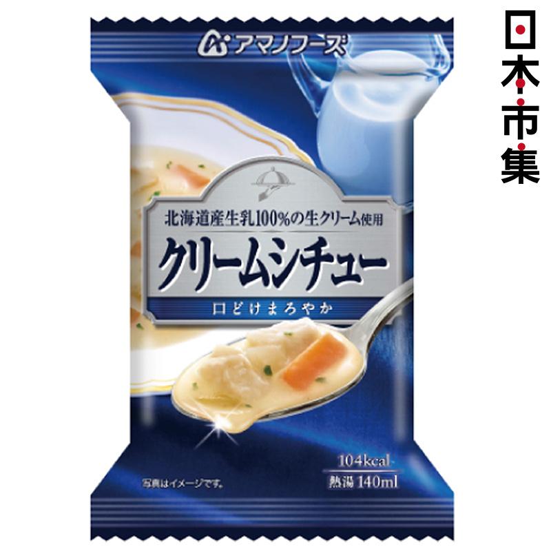 日本【天野食品】忌廉奶油燉雞肉 (4包裝)【市集世界 - 日本市集】