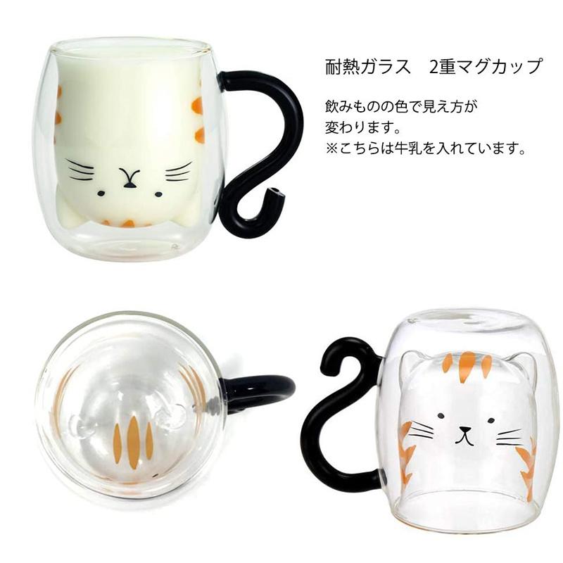 日版 動物 耐熱隔熱 有耳雙層玻璃杯 (虎斑貓) 250ml 【市集世界 - 日本市集】