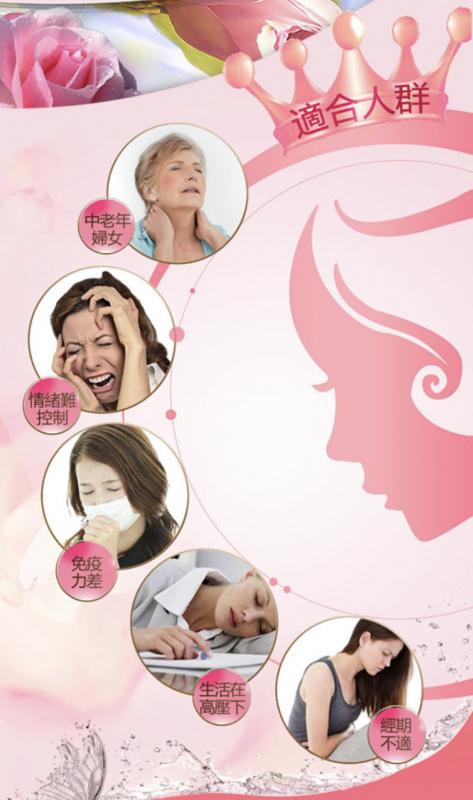 更年康(90粒)愛護女性更年期健康