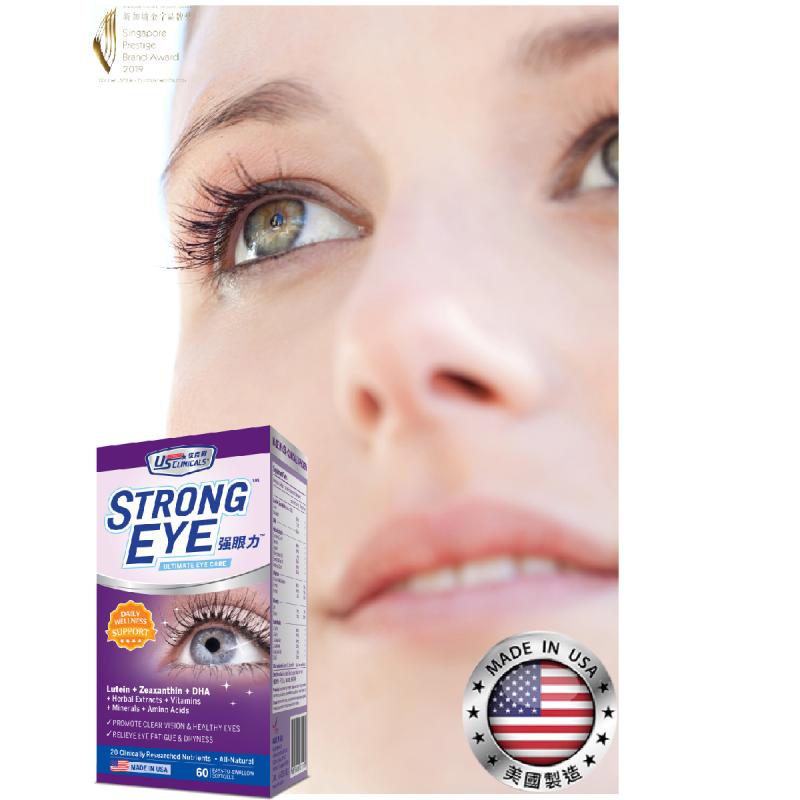 Eye 强眼力藍莓葉黃素護眼緩解視疲勞60粒裝