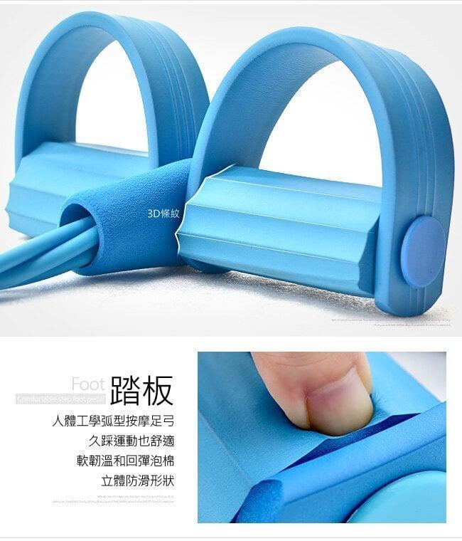 四管橡筋腳踏拉繩拉力器[藍色]