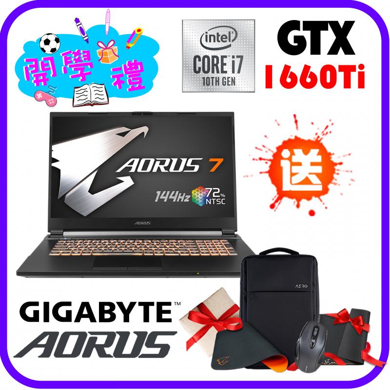 "GIGABYTE 17.3"" AORUS 7 SB 移動保壘電競筆電"
