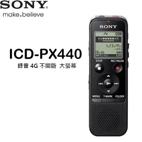 Sony 索尼 ICD-PX440 錄音筆