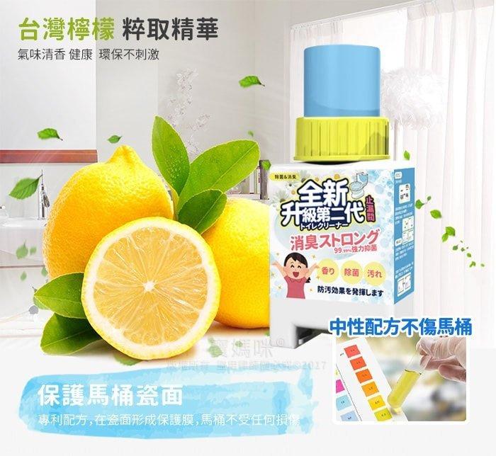 """""""日本熱銷""""第二代銀離子馬桶自動清潔芳香抑菌液 100ml (1瓶裝) (檸檬香)"""