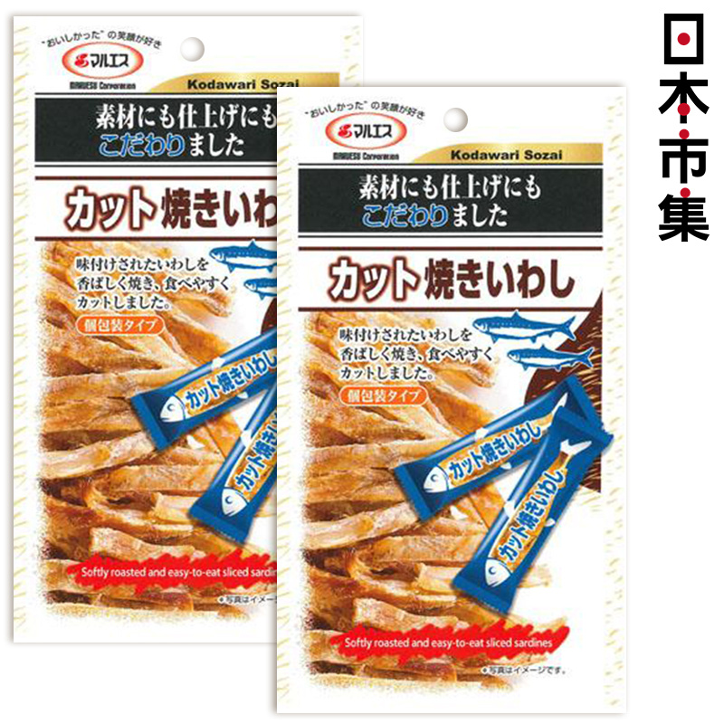 日本 マルエス 甜烤沙丁魚條 獨立包裝 8包入 (2件裝)【市集世界 - 日本市集】