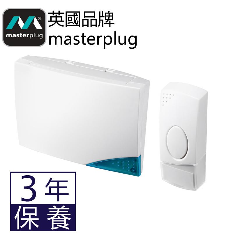 英國Masterplug - 無線門鈴 門鐘 電池式 64個射頻頻道可用以避免干擾 DC1-MP