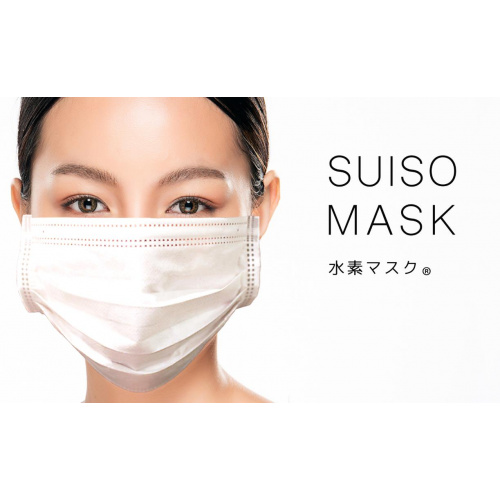 日本製造 SUISO MASK 四層抗菌水素口罩 (20個) [獨立包裝]