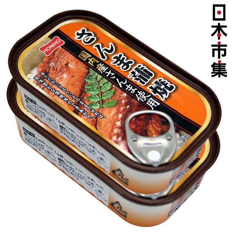 日版 寶幸食品【蒲燒秋刀魚】罐頭 80g x2罐【市集世界 - 日本市集】