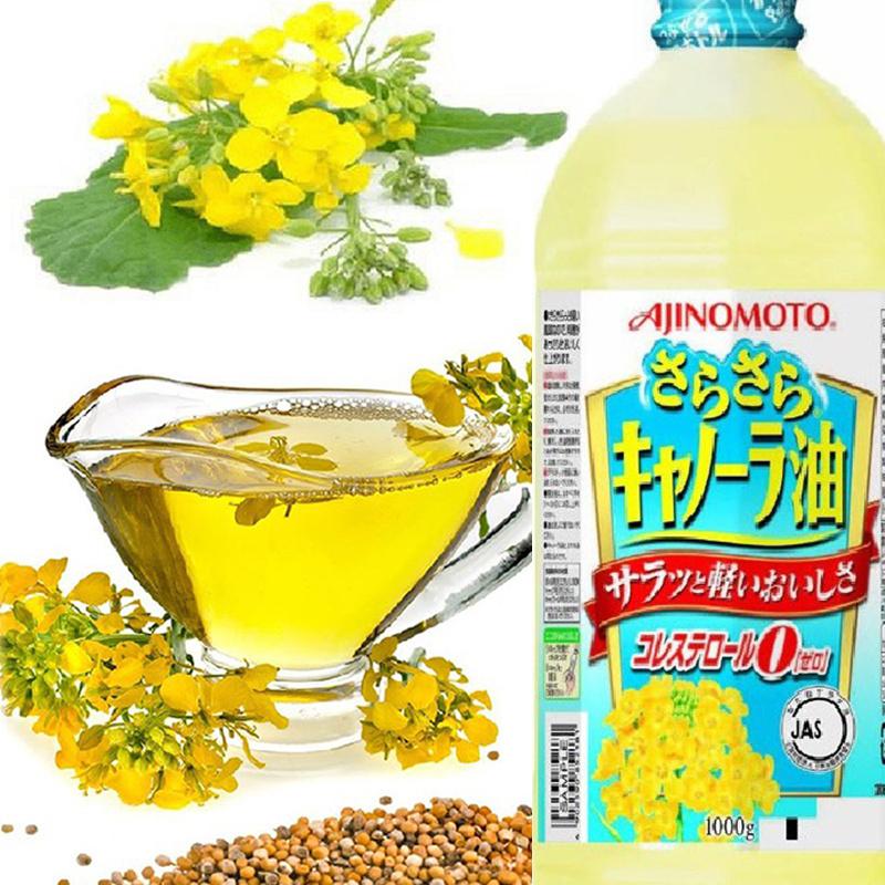 日版 味の素【零膽固醇】Omega-3脂肪酸 菜籽油 1L【市集世界 - 日本市集】