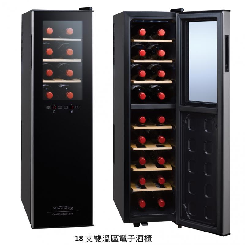 Vinvautz - 18 支雙溫區電子酒櫃 VZ18SBD