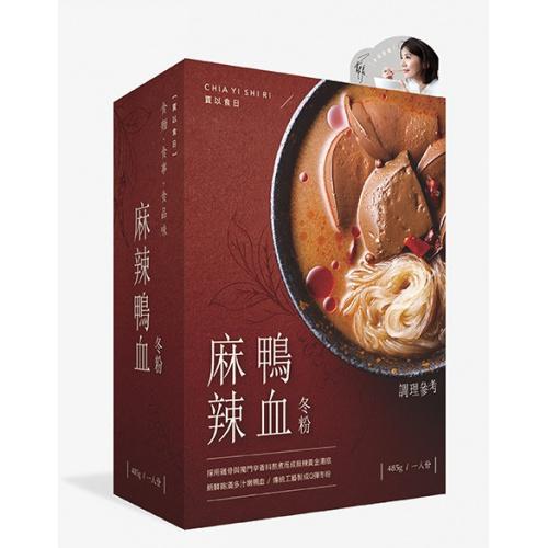 賈以食日 麻辣鴨血冬粉 (4盒裝)