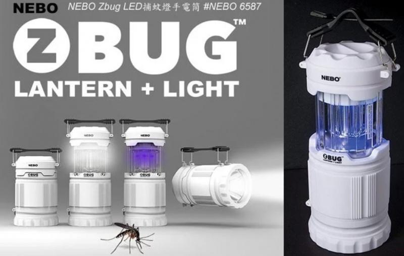 行貨 NEBO Zbug LED 捕蚊燈 手電筒