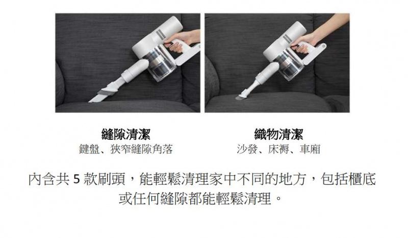 [香港行貨] Dreame 追覓 手持吸塵器 V10 旗艦版