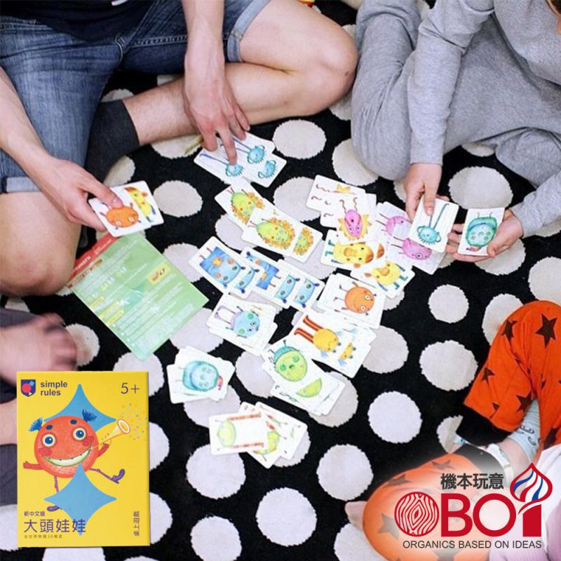 SIMPLE RULES -- 大頭娃娃新中文版 -- 俄羅斯兒童桌遊 -- 強化STEAM教育