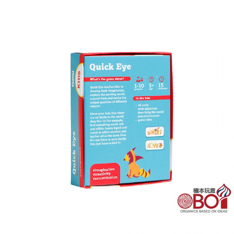 SIMPLE RULES -- 眼明腦快硬盒版 -- 俄羅斯兒童桌遊 -- 英語學習桌遊