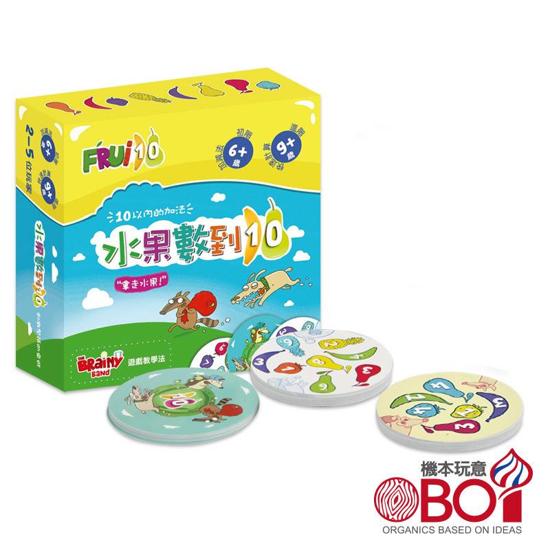 THE BRAINY BAND - 水果數到10中文版 - 俄羅斯兒童桌遊 -- 強化STEAM教育