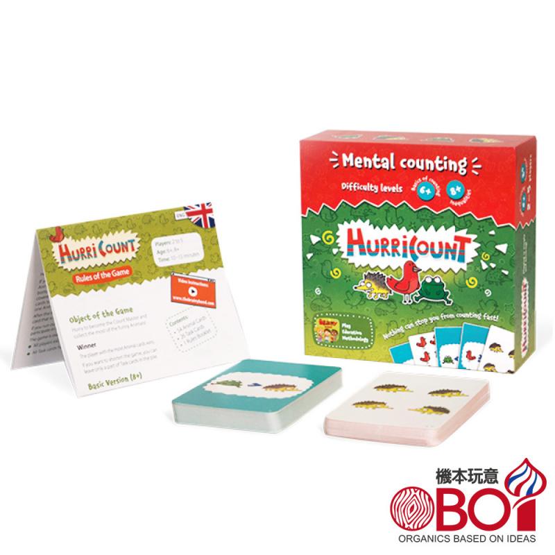 THE BRAINY BAND - 數大小硬盒版 - 俄羅斯兒童桌遊 -- 強化STEAM教育