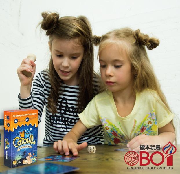 THE BRAINY BAND -- 貓與貓頭鷹 -- 俄羅斯兒童桌遊 -- 強化STEAM教育