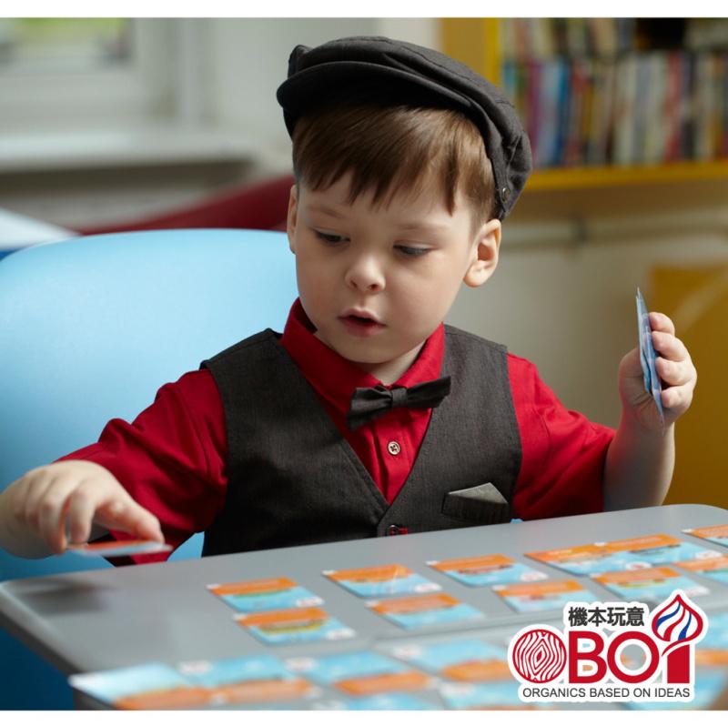 THE BRAINY BAND -- 接車龍 -- 俄羅斯兒童桌遊 -- 強化STEAM教育