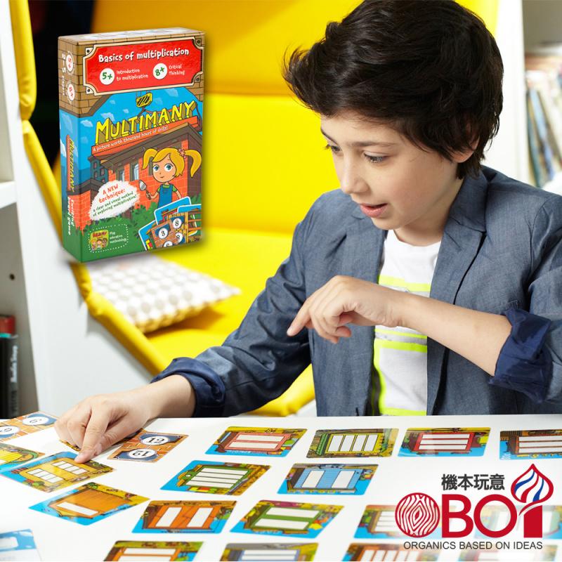 THE BRAINY BAND -- 多多樓 -- 俄羅斯兒童桌遊 -- 強化STEAM教育