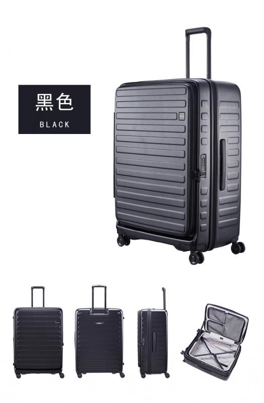 LOJEL Cubo [全球10年保用] 前開式可擴充旅行喼 2020 新版 (黑色LOGO) [由於極度熱賣產品購買後7-10日寄出]