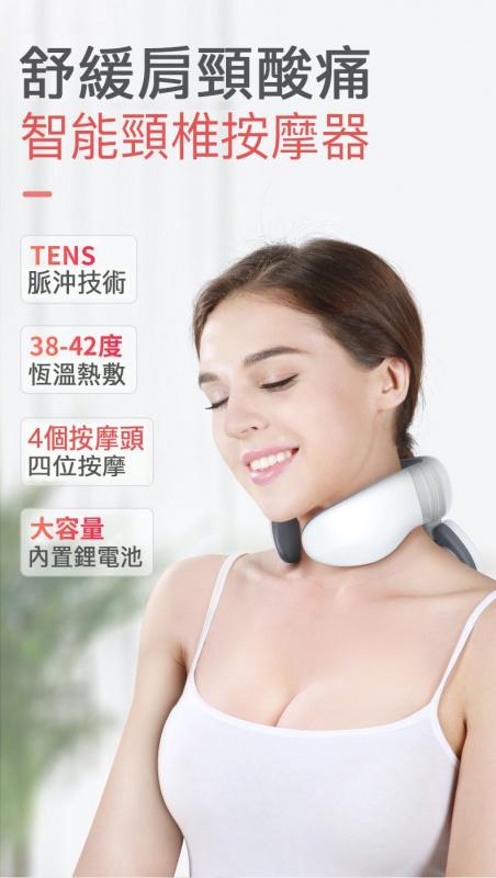 肩頸 頸椎 脈衝 四頭 按摩儀