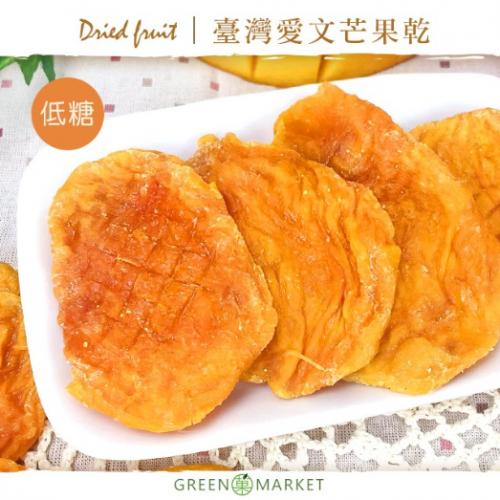 台灣製 菓青市集 台南玉井愛文芒果乾