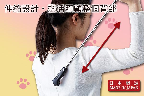 可愛貓貓爪不求人|日本製造