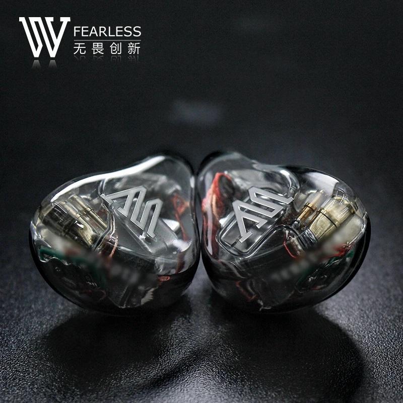 【網店優惠】Fearless Audio S6 rui