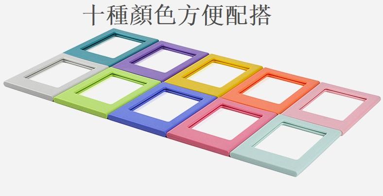 5X Instax Mini相架 [隨機顏色] [5件裝]