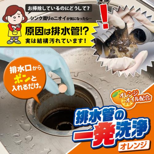 Aimedia 新增量版日本神奇通渠丸 [橙味]