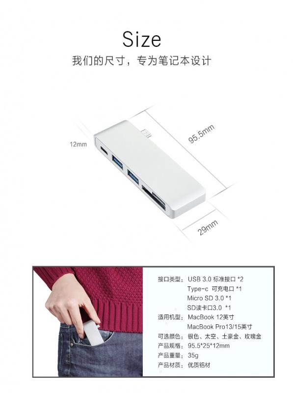 單/雙Type-C hub集線器多功能讀卡器usb3.0 (MACBOOK 專用usb hub )