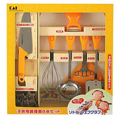 貝印 FG-5009 小廚師烹飪廚具 [8件組]