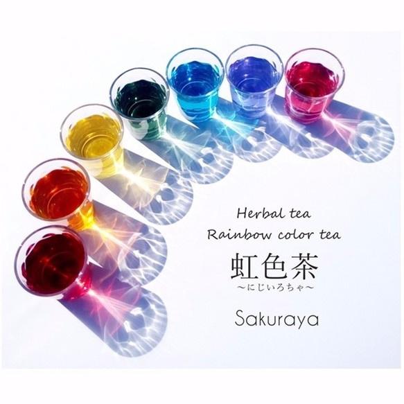 Sakurayaherb 彩虹茶