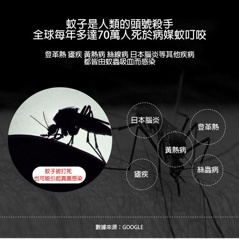 和風充電式智能滅蚊燈[白色]