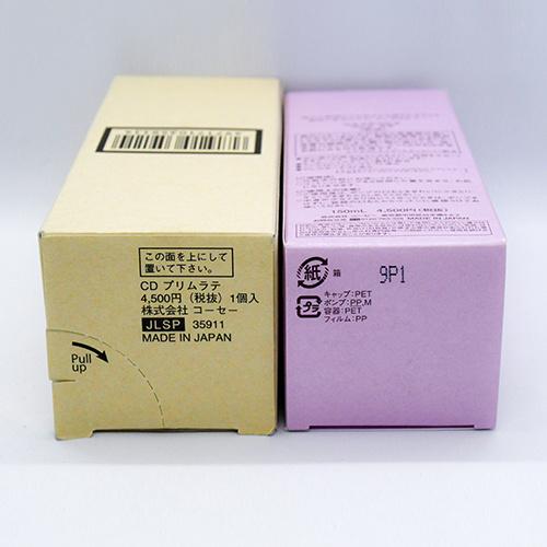 黛珂牛油果乳液 (150ml)