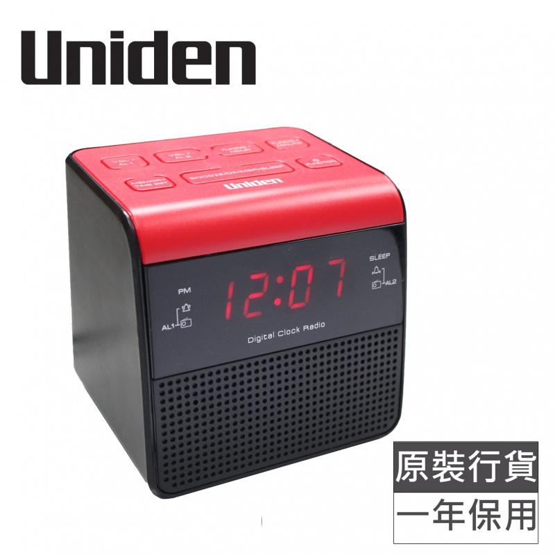 日本Uniden - 雙鬧鐘時鐘收音機- AR1301