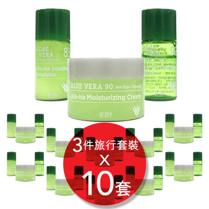 Reddy 蘆薈強效保濕旅行套裝 (10套)