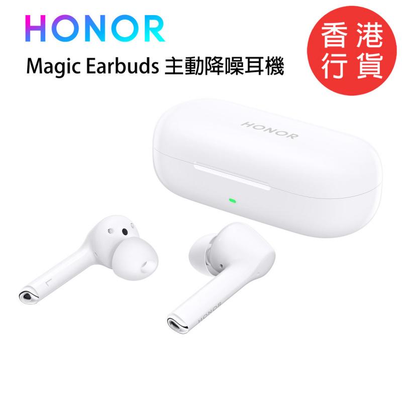 HONOR Magic Earbuds [2色] – 雙重主動降噪+3 咪高峰通話降噪真無線耳機
