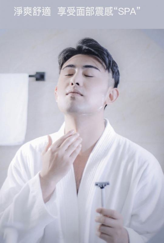 Xiaomi MKODO 剃須刀